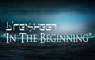 B'reisheet In the beginning