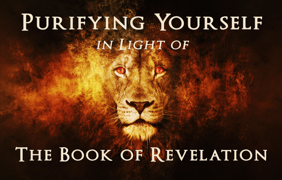 Purifying Yourself In Light Of Book Of Revelation
